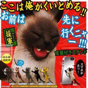 【猫好き必見】ガチャガチャの魅力的すぎる景品たち