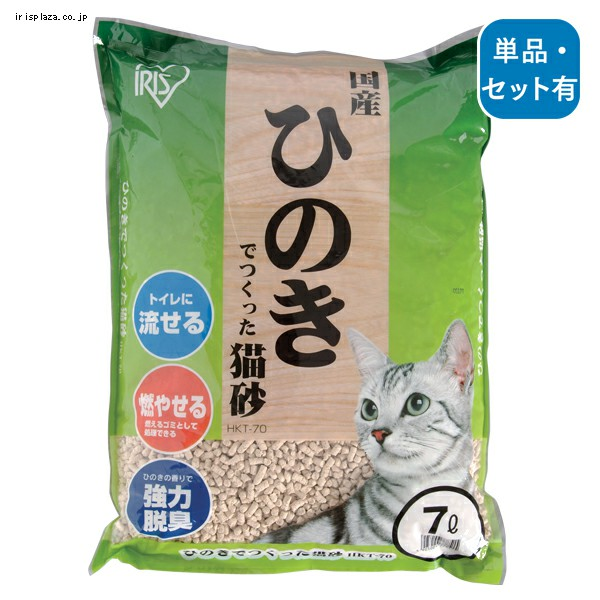 猫飼いさん達、猫砂は何を使ってますか?~猫砂まとめ~