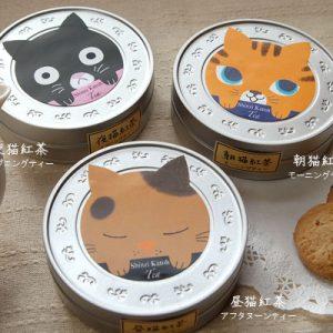 【まだ間に合う!】ネットで買えるホワイトデーの可愛い猫モチーフのお菓子たち♪