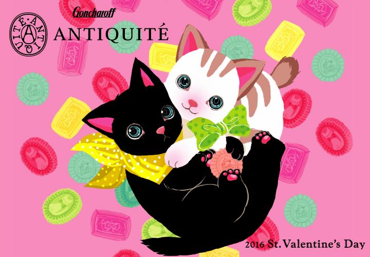 猫好きさんのバレンタイン♡ゴンチャロフのバレンタインチョコが可愛い過ぎる