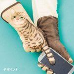 今冬は手袋もネコ仕様でいこう! 「猫のしっぽふりふり手袋」